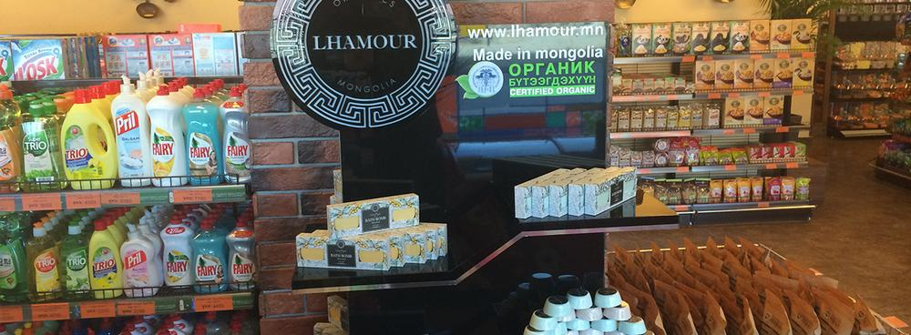 February 2015 – Launch of first product at stores