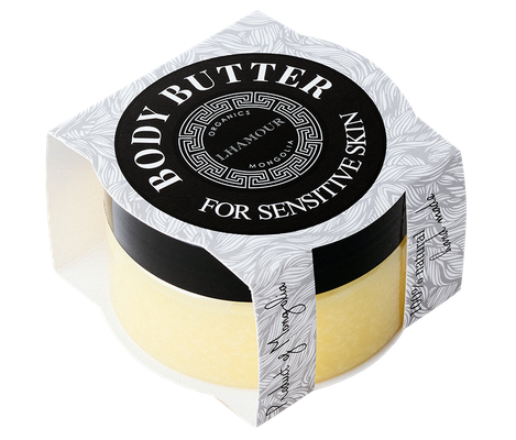 SENSITIVE SKIN BODY BUTTER